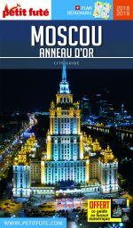 MOSCOU - ANNEAU D'OR