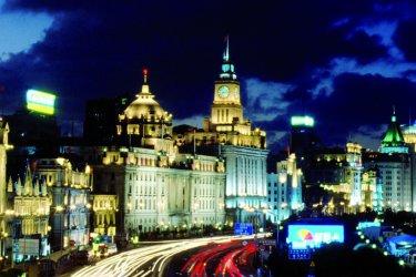 Shanghai :