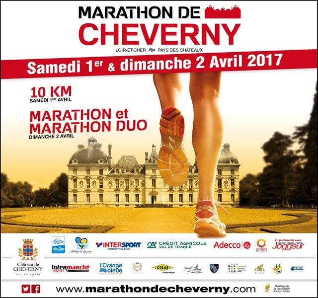 - © Marathon de Cherverny