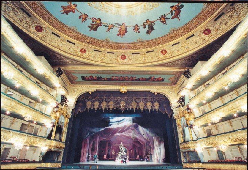 Théâtre Mariinsky.