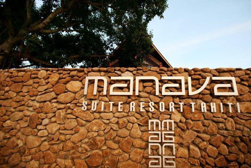- © Manava Suite Resort Tahiti