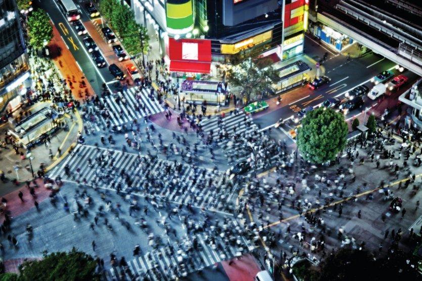 Shibuya est un des 23 arrondissements de Tokyo.