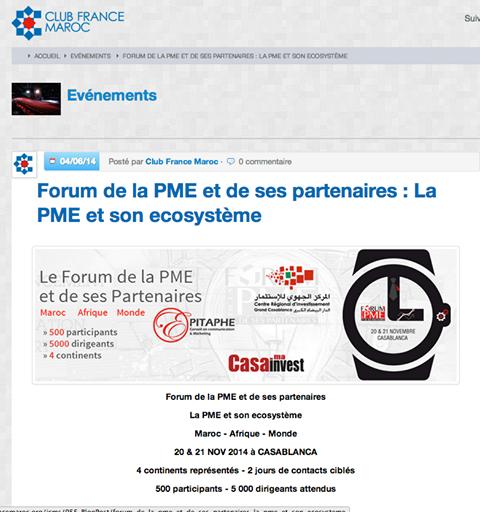 Salon de la PME de Casablanca 11