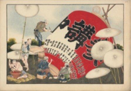 Peinture d'une lanterne à Kayabachô, Vers 1823-1826, Non signé. Attribué à Hokusai - © Bibliothèque nationale de France