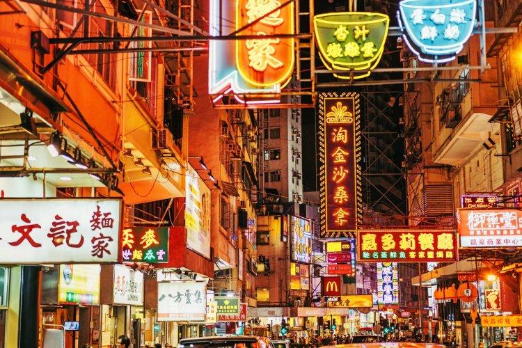 Les rues illuminées de Hong-Kong - © Nikada