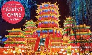 Fééries de Chine à Gaillac pour le 2e Festival des Lanternes !- © DR