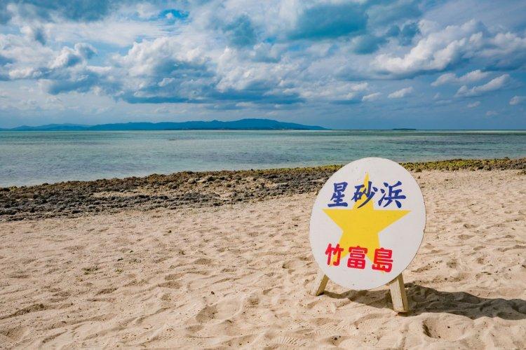 Hoshizuna-no-Hama - © Ryu K - Shutterstock.com