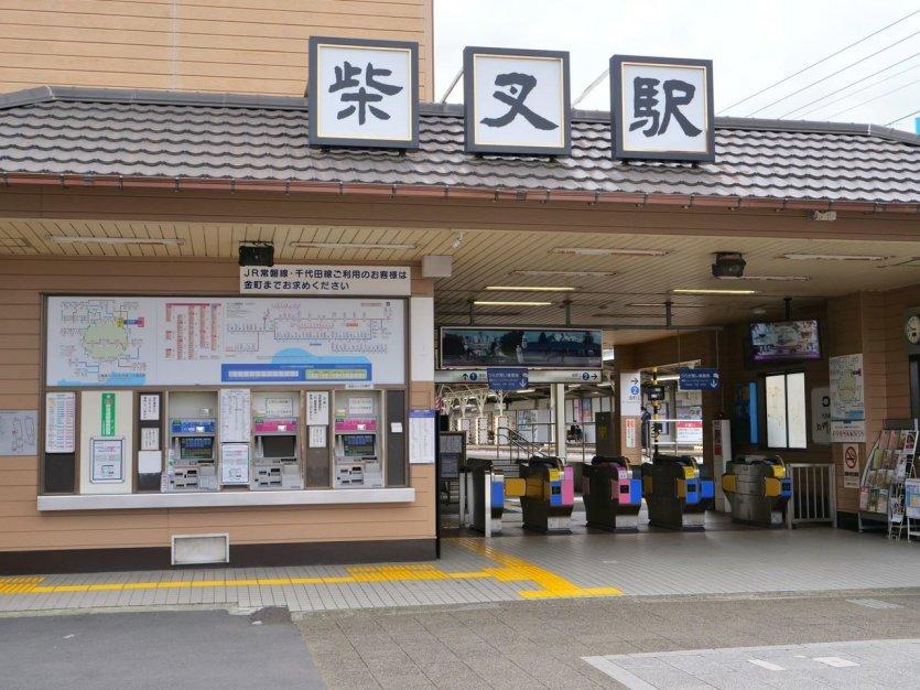 Station Shimabata - © Aki Hiroyama