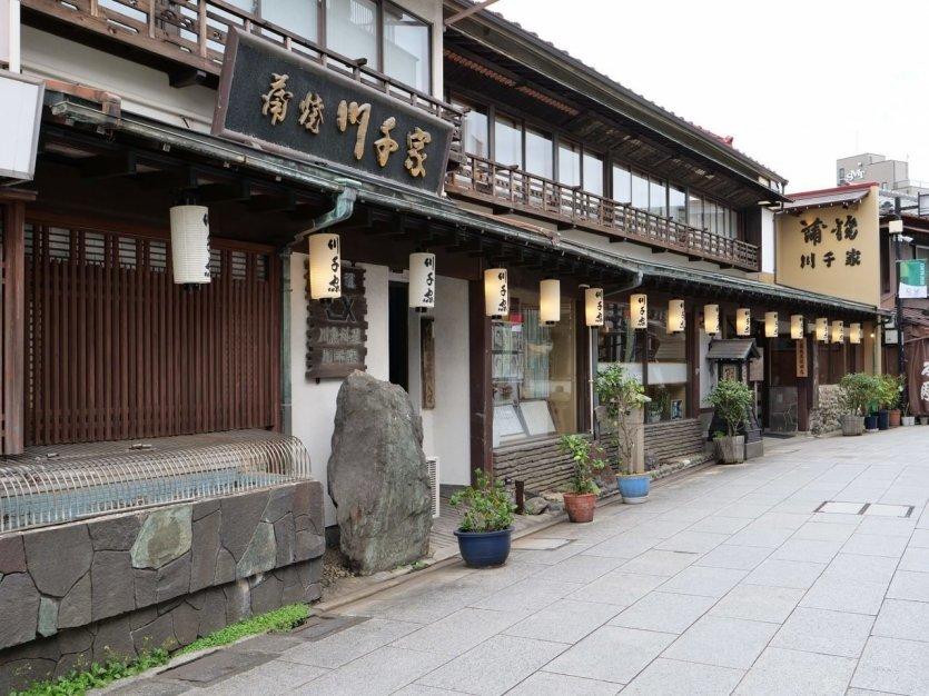 Rue principale de Shimabata - © Aki Hiroyama