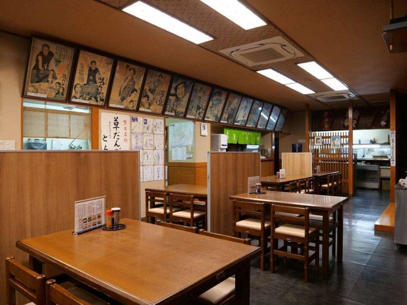 Restaurant Monzen Toraya - © Aki Hiroyama