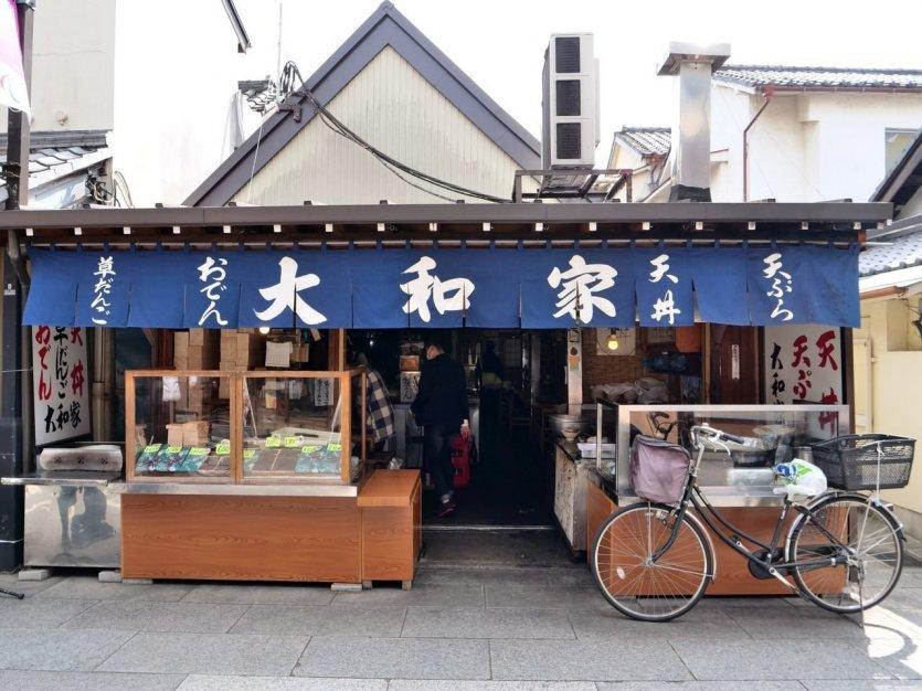 Restaurant Yamatoya - © Aki Hiroyama