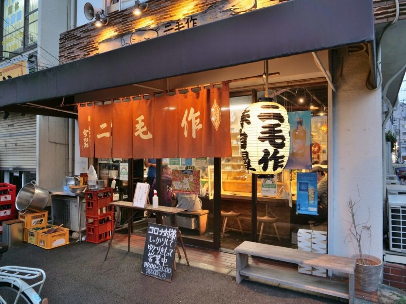 Restaurant Nimousaku - © Aki Hiroyama