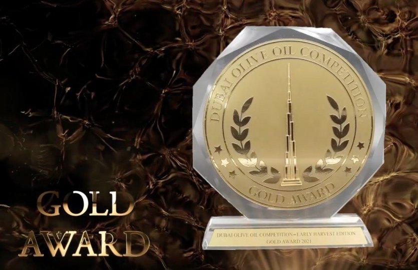 Le trophée remporté par le Domaine du Vieux Moulin à Huile du Partegal. - © Capture d'écran