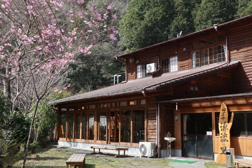 Hôtel nature Shimanto - © Nakatosa
