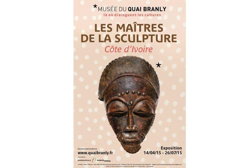 - © Musée du Quai Branly