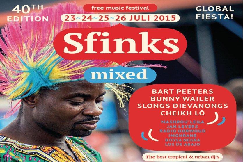 - © Sfinks Mixed