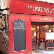 La cuisine des tontons cuisine fran aise grenoble 38000 - Tonton flingueur cuisine ...