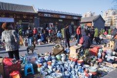 Marché aux puces de Panjiayuan. (© Author's Image)