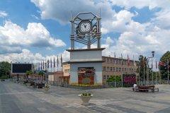 La ville de Strumica. (© stoyanh - Shutterstock.com)