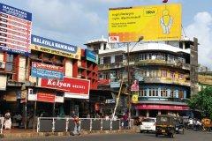 Dans les rues de Thrissur (© PATRICE ALCARAS)