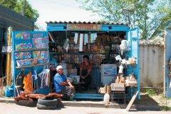 Magasin près du marché. (© Sylvie FRANCOISE)