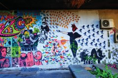 Street art dans le centre-ville, rue Balkanska. (© Oxana PUSHKAREVA)