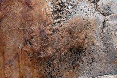 La pierre de Livingstone, symbolisant la rencontre entre Stanley et Livingstone. (© Nicolas HONOREZ)