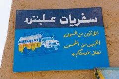 Arrêt de bus à Sesebi. (© Tom Pepeira - Iconotec)