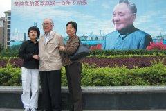 Hommage à Deng Xiaoping qui a