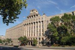 Poste centrale de Belgrade. (© iStockphoto.com/sneska)