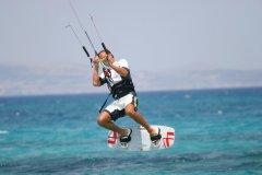 Kite surf. (© BDphoto - iStockphoto)
