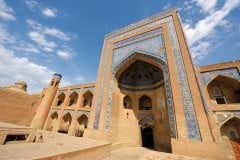 Madrasa Mohammed Amin Khan. (© Patrice ALCARAS)