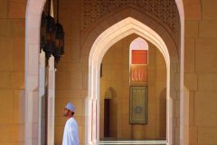 Grande Mosquée Sultan Qaboos. (© OT Oman)