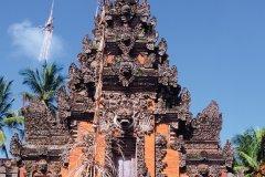 Temple (© Author's Image)