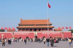 Place Tian'Anmen, porte de la Paix céleste. (© Stéphan SZEREMETA)