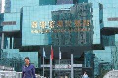 Bourse de Shenzhen. (© Stéphan SZEREMETA)