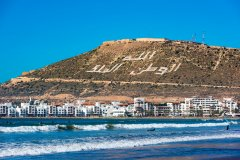 Vue sur Agadir. (© Savvapanf Photo - Shutterstock.com)