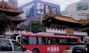 TEMPLE JING'AN − 静安寺