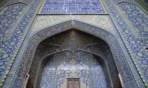 Photo IRAN