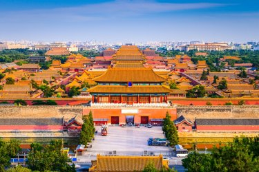 The quintessence of the Chinese capital