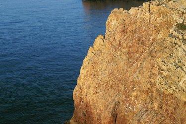 Cabo São Vicente. (© Author's Image)