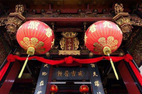 Leong San See Temple. (© Elena Ermakova - Shutterstock.com)