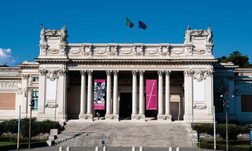 Galerie nationale d'Art moderne et contemporain.