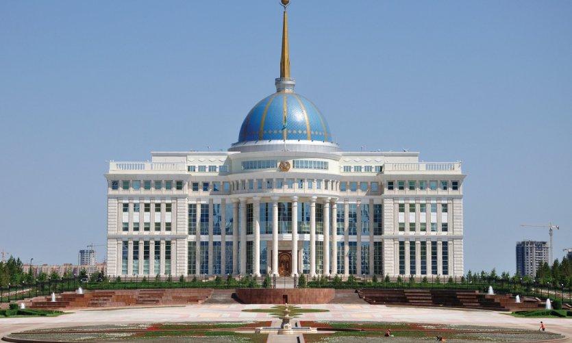 Palais présidentiel.