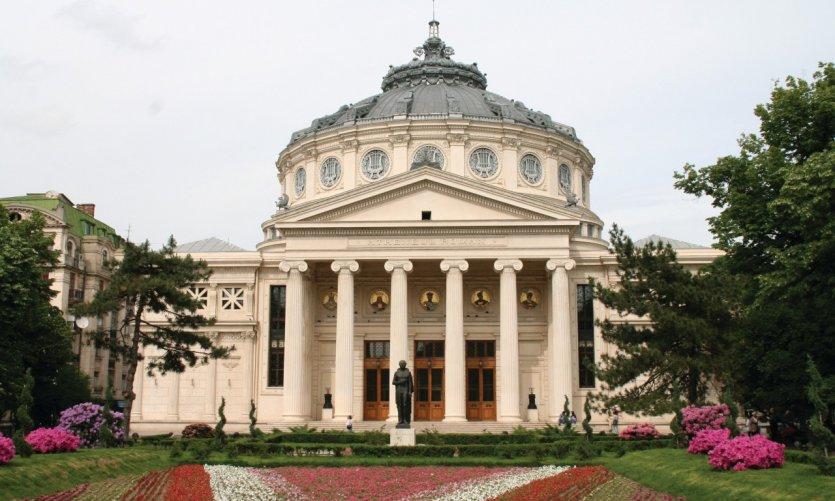 L'Athénée roumain de Bucarest.