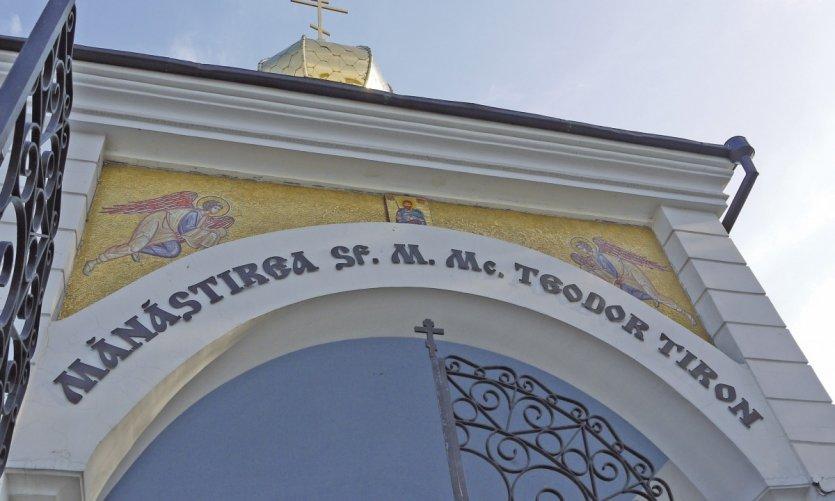 Entrée du monastère Ciuflea à Chişinău.