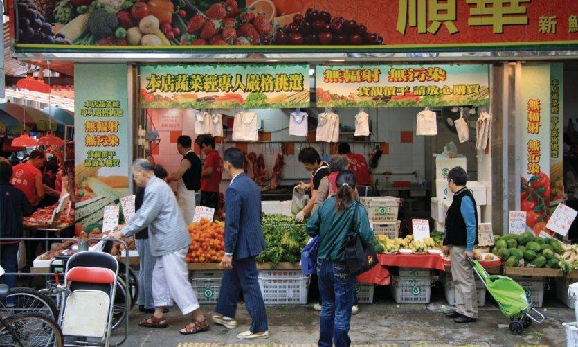 Quartier marchand de Kowloon.