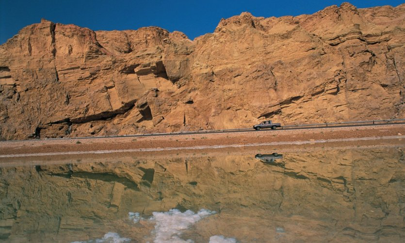 Paysage de la mer Morte.