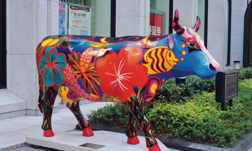 Fête des vaches dans le quartier Marunouchi.