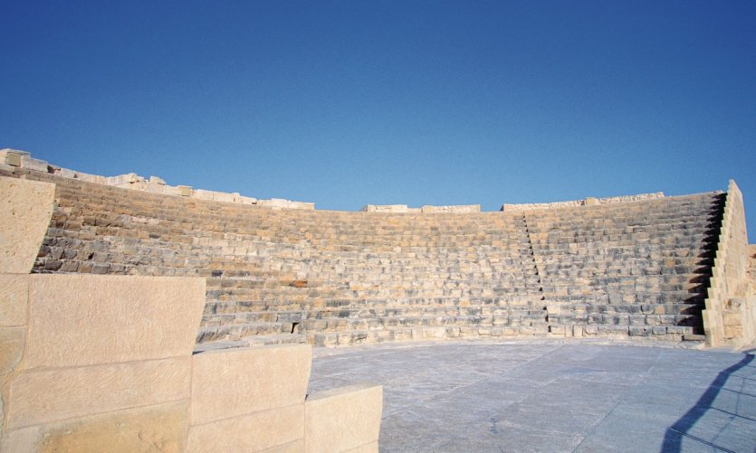 Site of Kourion.